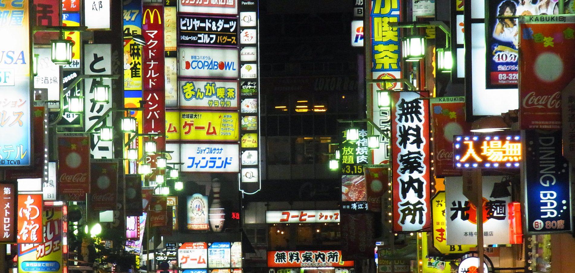 Willkommen in Tokio ... Schrill & Skurril!