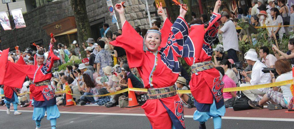 Incentive Tokio Internationale Firmenreise Japan Hauptstadt