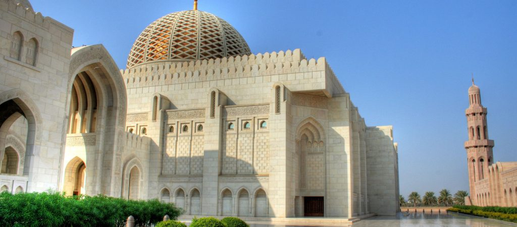 Incentive Oman